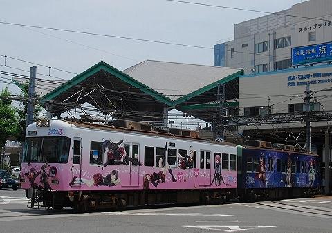 京阪600形@浜大津'14.7.12-1