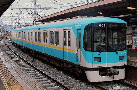 京阪800系@近江神宮前'14.7.12