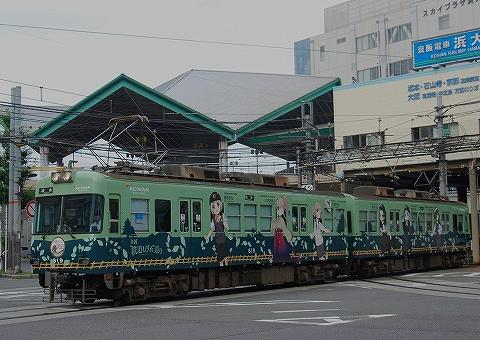京阪600形@浜大津'14.7.12-2