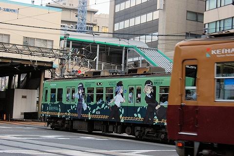 京阪600形@浜大津'14.7.12-3