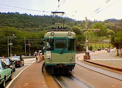 京阪83@蹴上'97.8