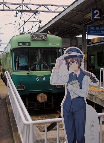 京阪600形@石山寺'14.7.12
