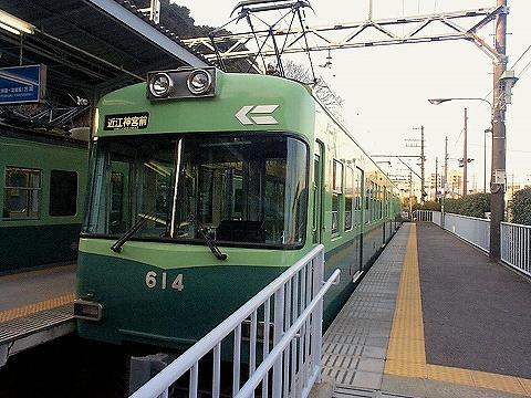 京阪614@石山寺'00.3