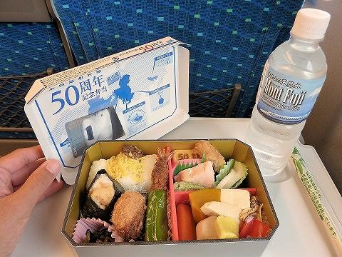 東海道新幹線50周年記念弁当'14.8.3