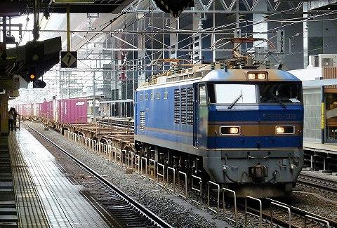 EF510‐502@京都'14.8.3