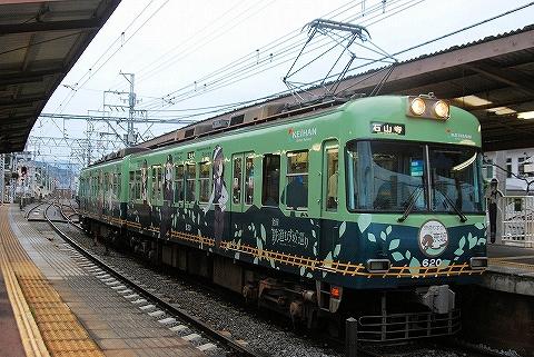 京阪600形@近江神宮前'14.8.3