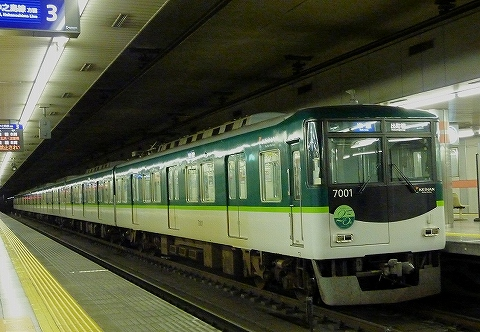 京阪7000系@三条'14.8.3