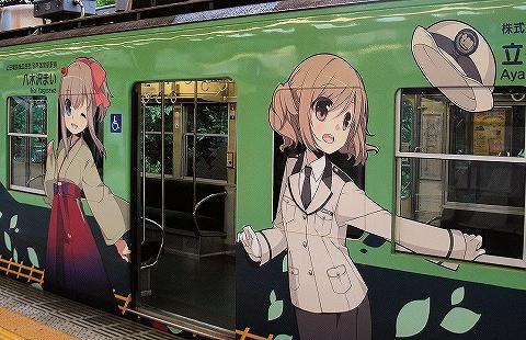 鉄道むすめラッピング@坂本'14.8.3
