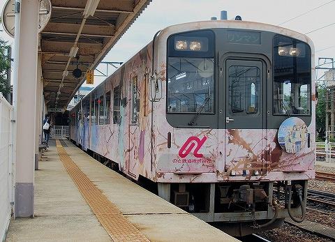のと鉄道NT200形@七尾'14.8.4