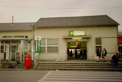 栗橋駅舎'94.1