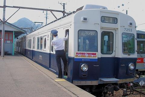 上田7200系@下之郷'14.9.7-1