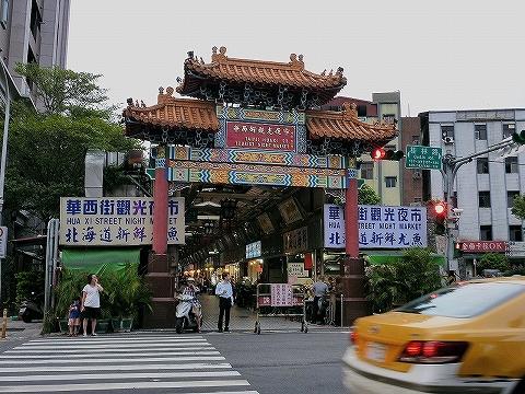 華西街観光夜市入口@台北'14.9.11