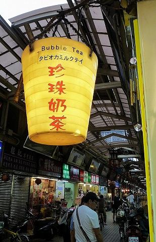 タピオカミルクティー看板@華西街観光夜市'14.9.11