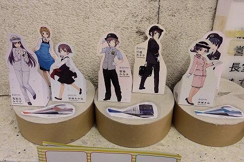 東武鉄道むすめ@亀戸'14.9.14