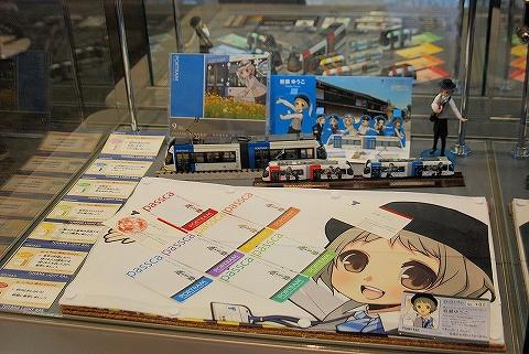 富山ライトレール展示@鉄道博物館'14.9.20