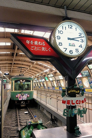 江ノ電20形@藤沢'14.9.21
