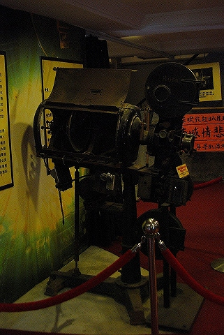 映写機@昇平戯院'14.9.12