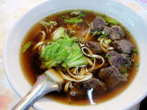 牛肉麺@瑞芳'14.9.12