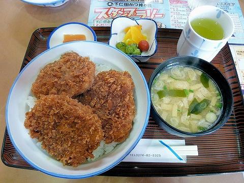 下仁田カツ丼@レストランヒロ'14.10.4