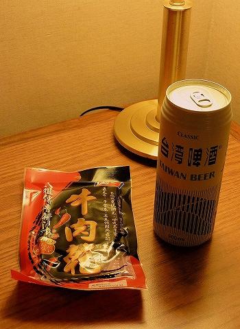 台湾ビール@豪景大飯店'14.9.12
