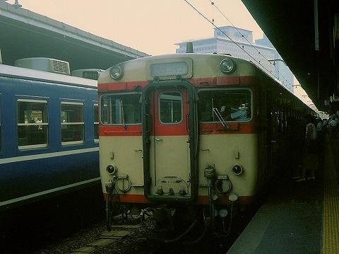 急行みまさか@大阪'87.7