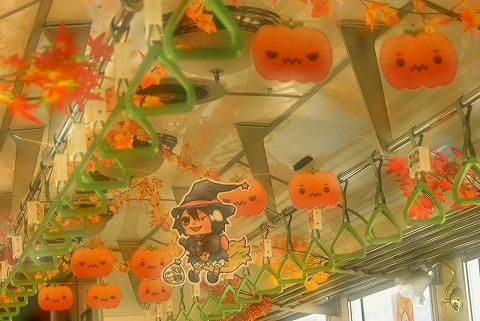 ハロウィン飾り@まごころ列車'14.10.26