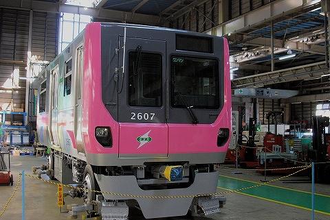 埼玉新都市交通2000系@丸山車両基地'14.11.14