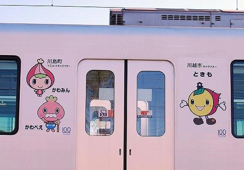 キャラクタートレインラッピング@森林公園検修区'14.11.16