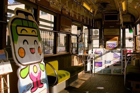7504号車内@都電おもいで広場'14.12.14