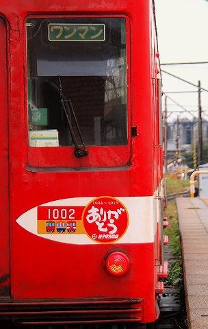 銚子電鉄デハ1000形@銚子'14.12.20