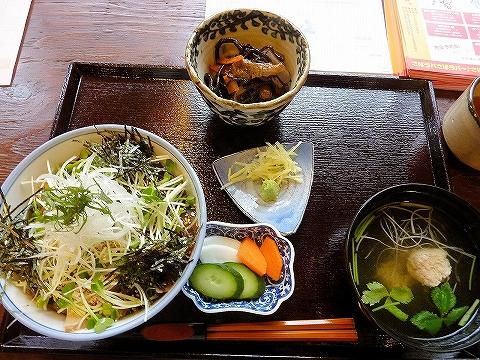しめ鯖漬け丼定食@七兵衛'14.12.20