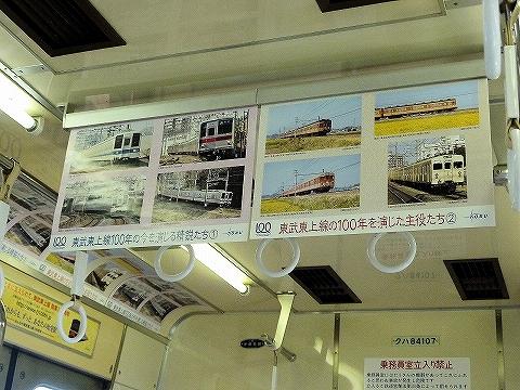 81107F吊り広告'14.12.27