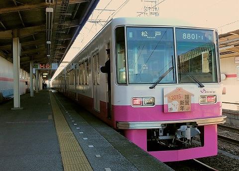 新京成8801-1@二和向台'15.1.10