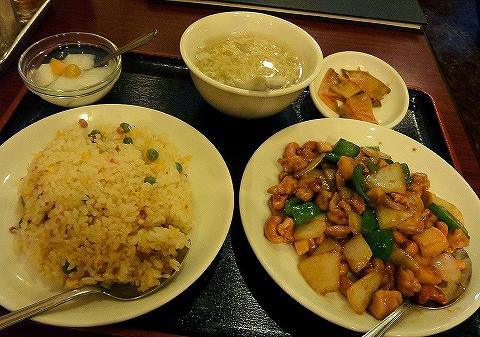 定食@龍城飯店'15.2.7