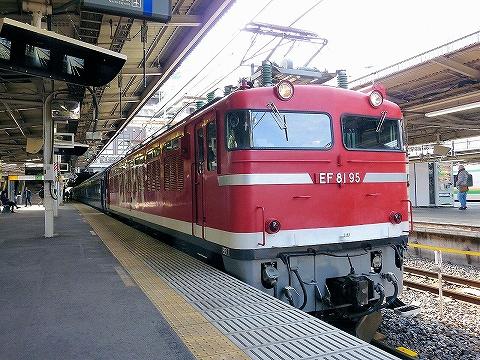 EF81-95@大宮'15.2.16