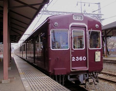 阪急2360@松尾'01.3