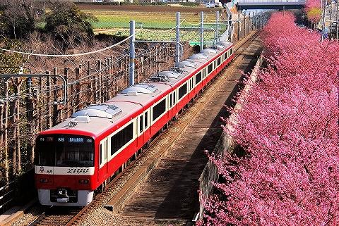 京急2100形@三浦海岸'15.2.28