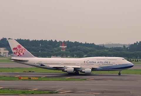 CIboeing747-400@成田国際空港'10.7