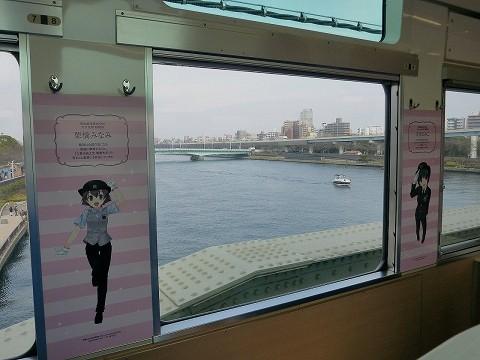 東武鉄道むすめラッピング@634型'15.3.15