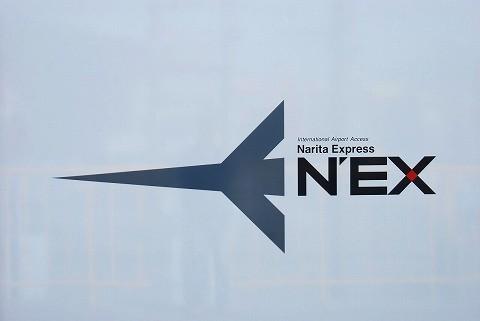 N'EXロゴ'15.3.28