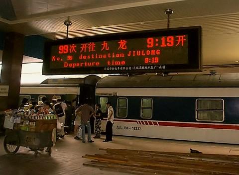 電光掲示板@上海駅'99.9