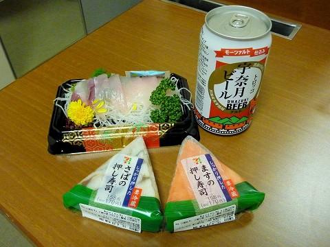 富山ゆかりの食材'15.4.19