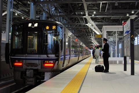 あいの風とやま鉄道クモハ521‐21@富山'15.4.20