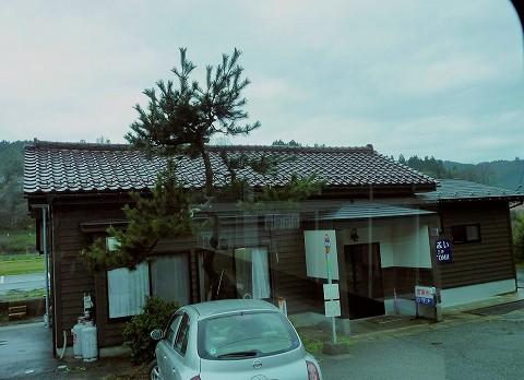 旧能登三井駅舎'15.4.20