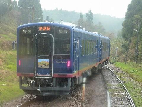 のと鉄道NT300形@能登鹿島'15.4.20