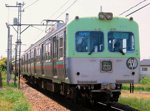 上毛電鉄700型@赤坂'15.4.26