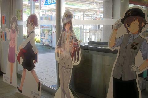 東武鉄道むすめ等身大パネル@鬼怒川温泉'15.5.2