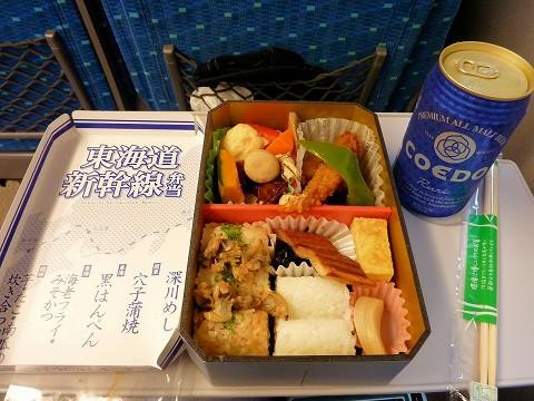 東海道新幹線弁当'15.6.12