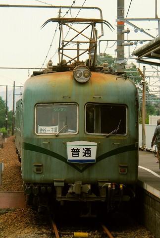 大井川鐡道21000系@金谷'15.7.11