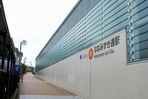 はなみずき通駅舎'15.7.24